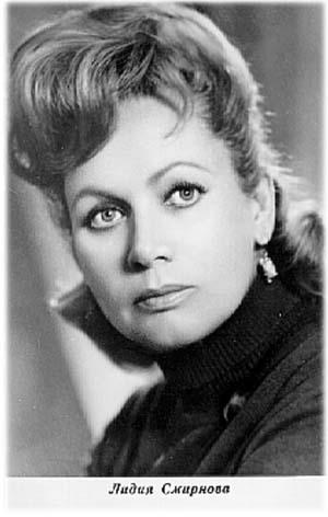 Лидия Смирнова Lidiya Smirnova  биография  советские
